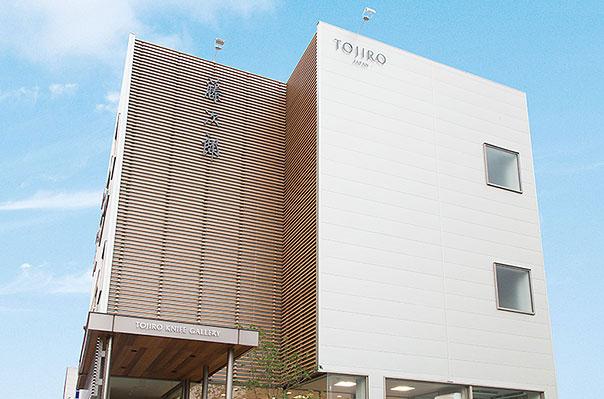 Tojiro藤次郎品牌