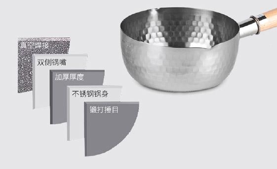 日本雪平锅材质