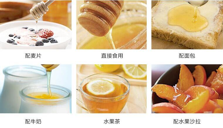 Melita蜂蜜食用方法