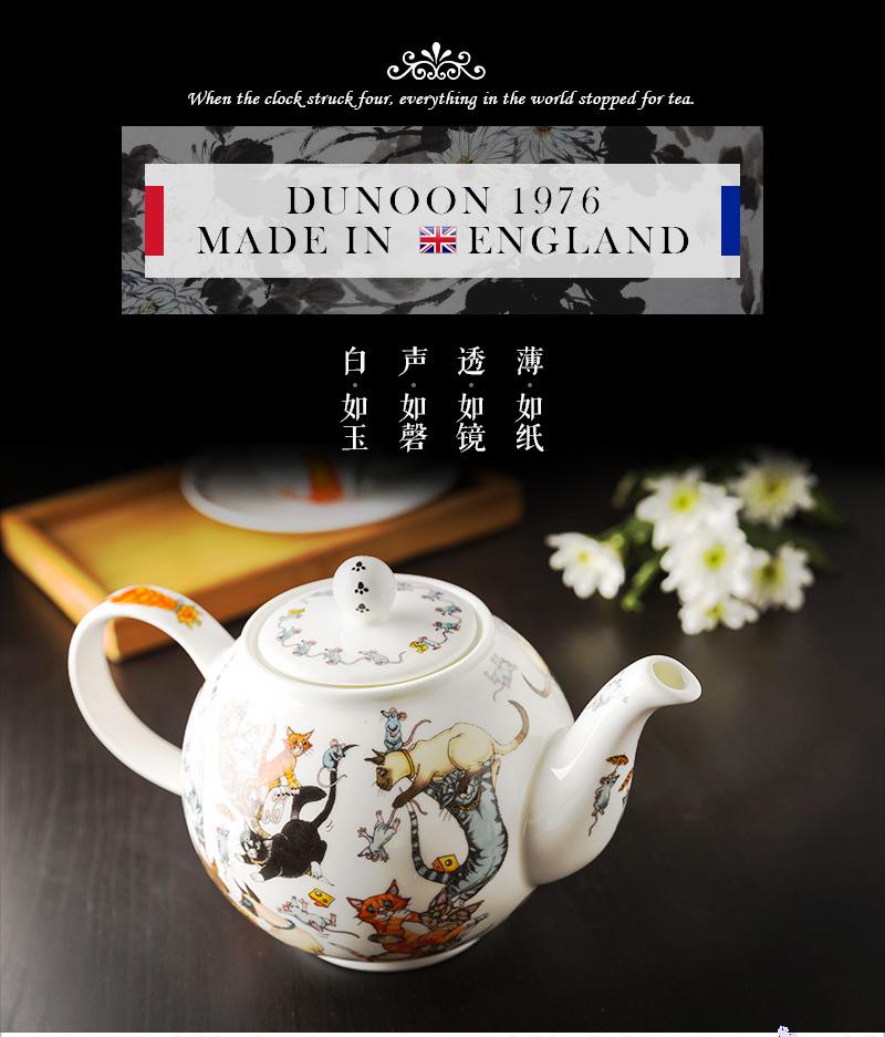 茶壶系列产品