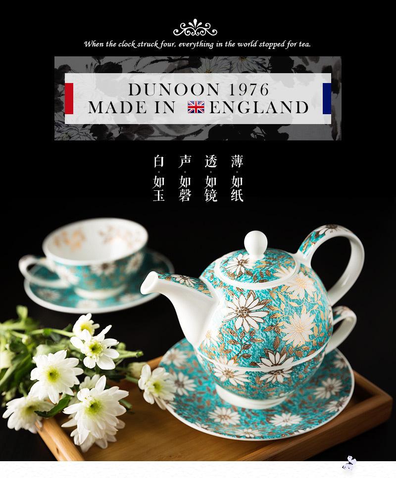 一体式茶壶系列图