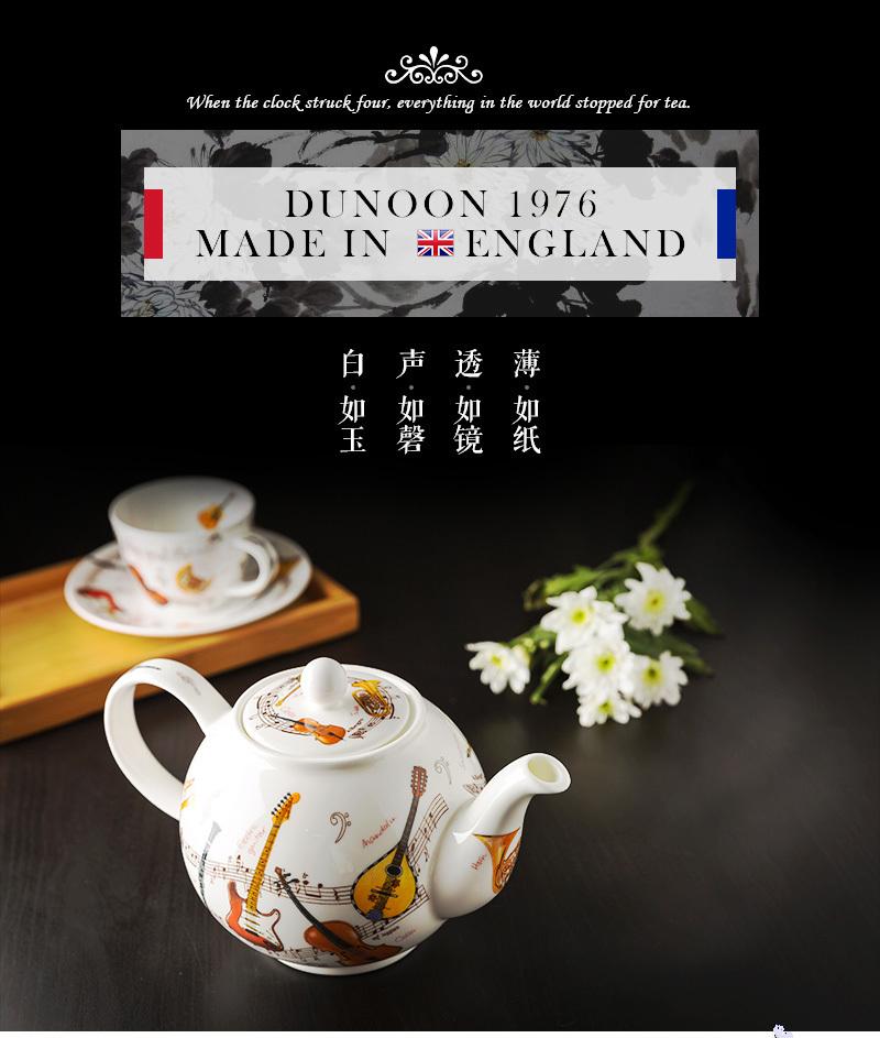 乐器茶具系列图