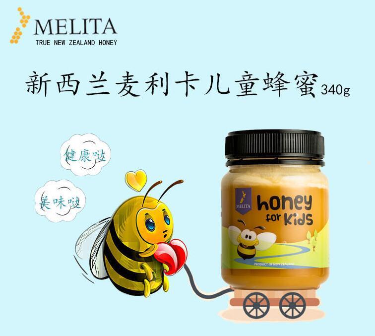 新西兰Melita儿童蜂蜜