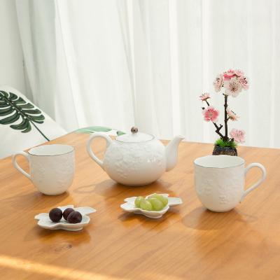 AITO美浓烧陶瓷茶壶茶杯餐碟5件套 【桂由美浮雕刻花】白色