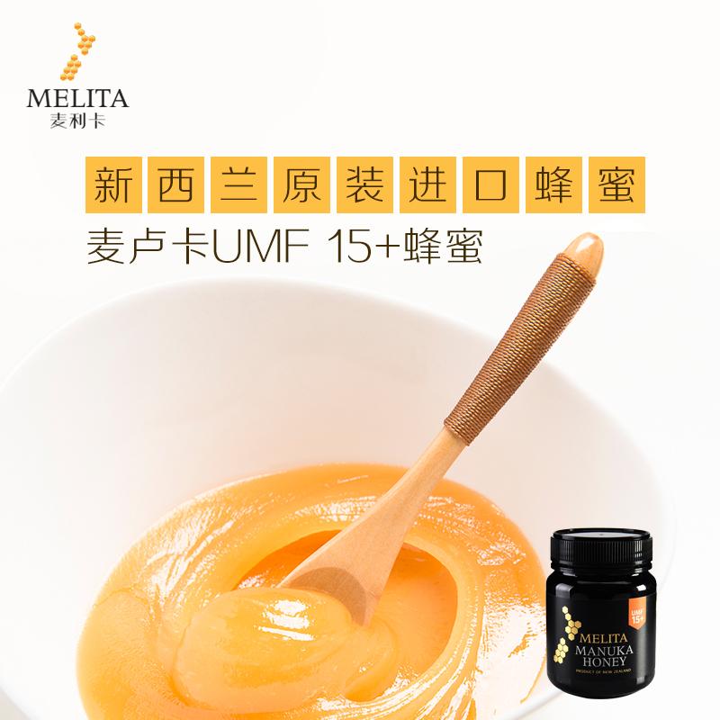 新西兰Melita蜂蜜UMF15+340g