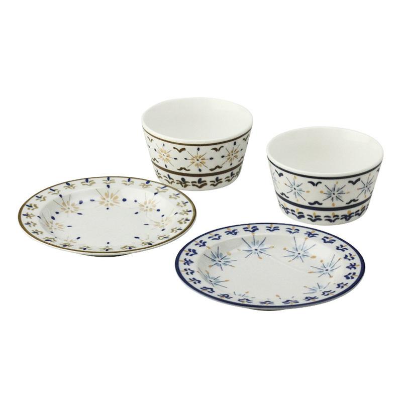 日本AITO美浓烧陶瓷碗餐碟盘子4件 【Diane-Harrison系列】蓝棕色