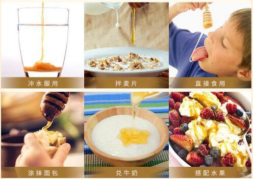 TAKU麦卢卡蜂蜜5+食用方法