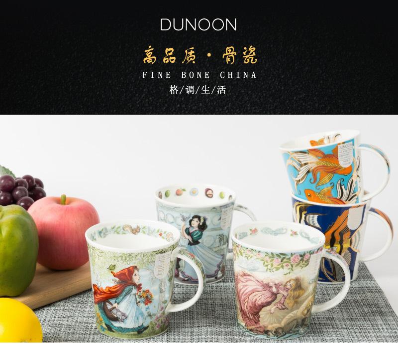 英国原产丹侬童话系列骨瓷杯