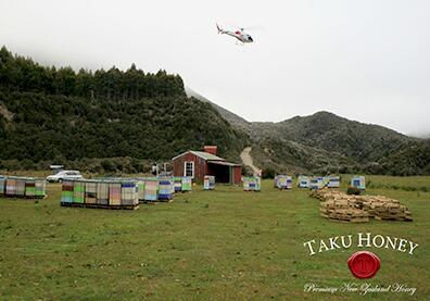 Taku蜂蜜直升飞机投放蜂箱