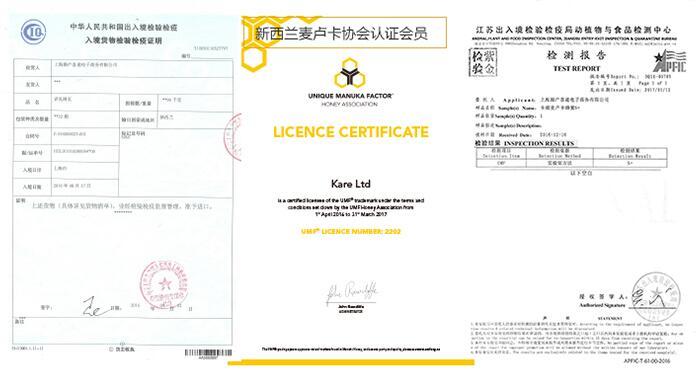 kare麦卢卡蜂蜜进口及检验检疫证明文件