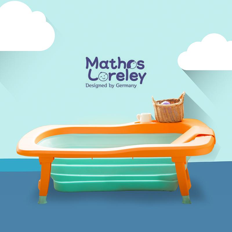 韩国原产Mathos-Loreley 婴儿浴盆澡盆便携感温可折叠浴盆