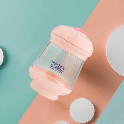 韩国原产MathosLoreley 便携消毒器杀菌器奶瓶奶嘴消毒器