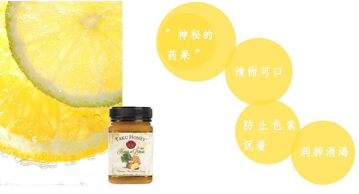 柠檬和蜂蜜的组合