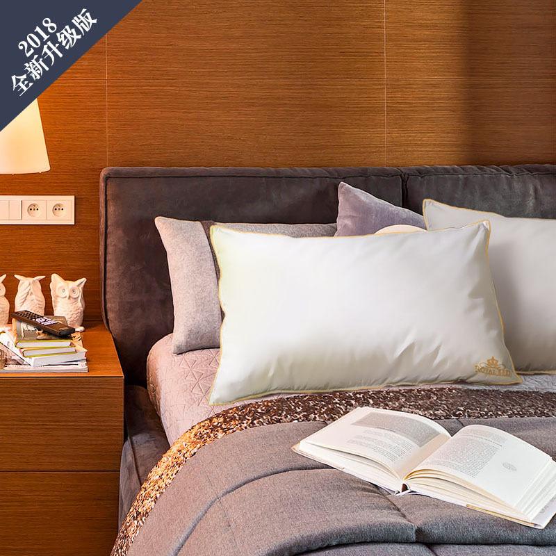 升级版德国原产OBB Royalbed鹅绒枕头三层枕多瑙Donau系列