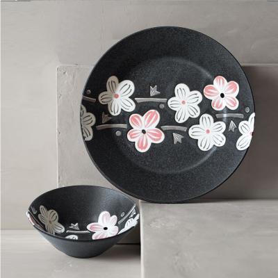 AITO美浓烧陶瓷碗碟套装 【Nordic-Flower四季餐桌系列】秋词