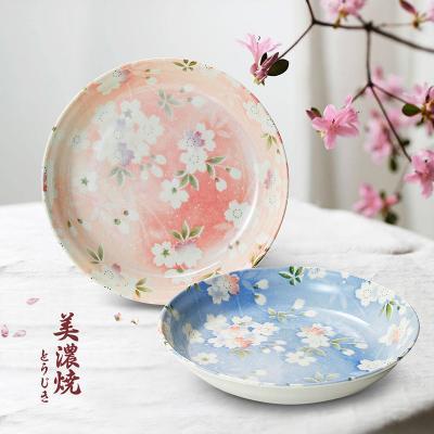 日本AITO美浓烧陶瓷深口碟2件 【宇野千代樱吹雪系列】花色