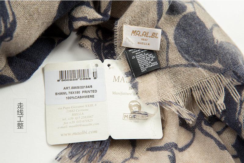 意大利原产MA.AL.BI.羊绒围巾女士围巾 棕色走线