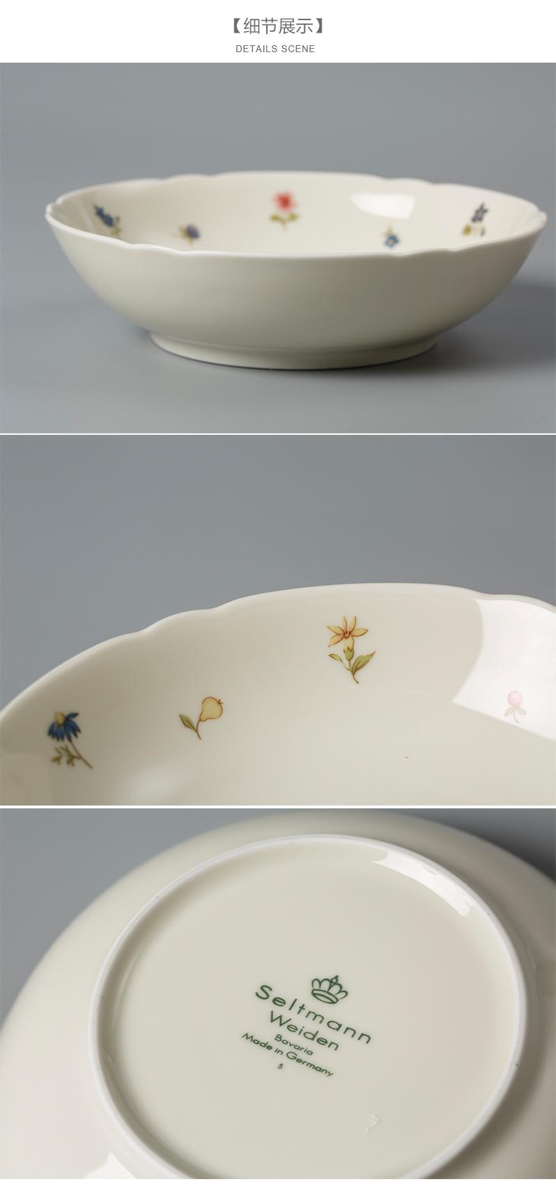 德国原产Seltmann Weiden陶瓷餐盘细节展示