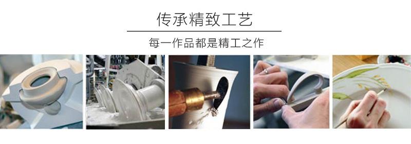 德国原产Seltmann Weiden陶瓷传承精致工艺