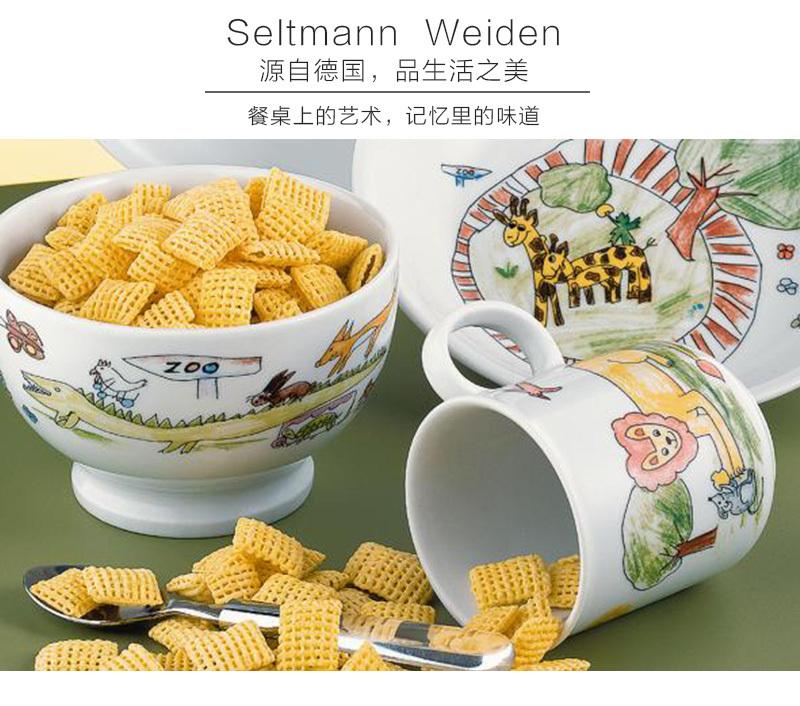 Seltmann Weiden源自德国,品生活之美