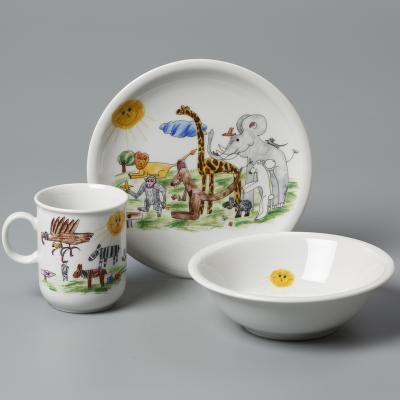 德国Seltmann Weiden陶瓷儿童餐具套装  3件套动物园混色