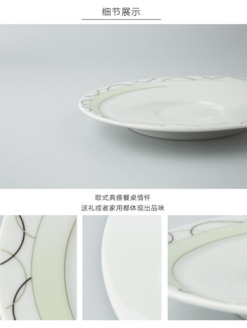Seltmann Weiden陶瓷咖啡杯垫细节展示