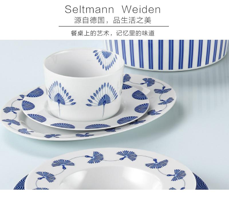 Seltmann Weiden餐桌上的艺术,记忆里的味道