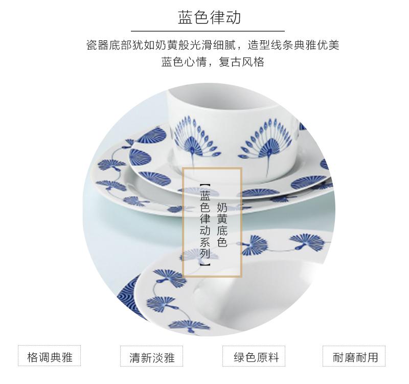Seltmann Weiden陶瓷汤碗-蓝色律动