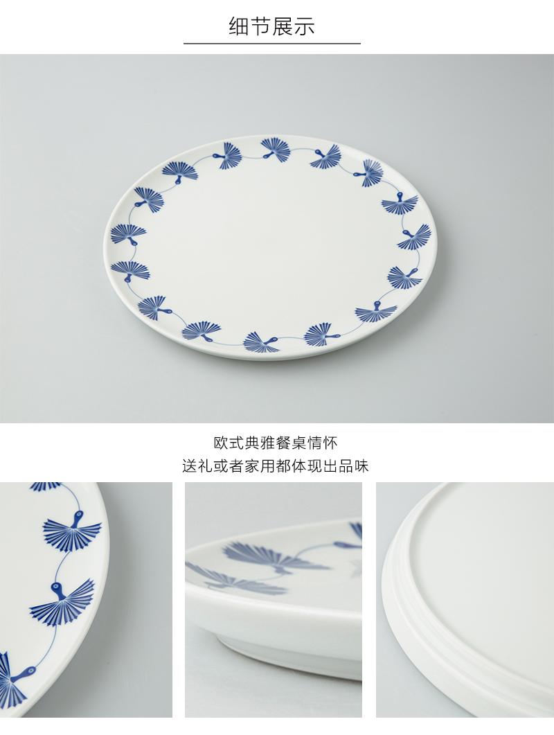 Seltmann Weiden陶瓷餐盘 欧式典雅餐桌情况