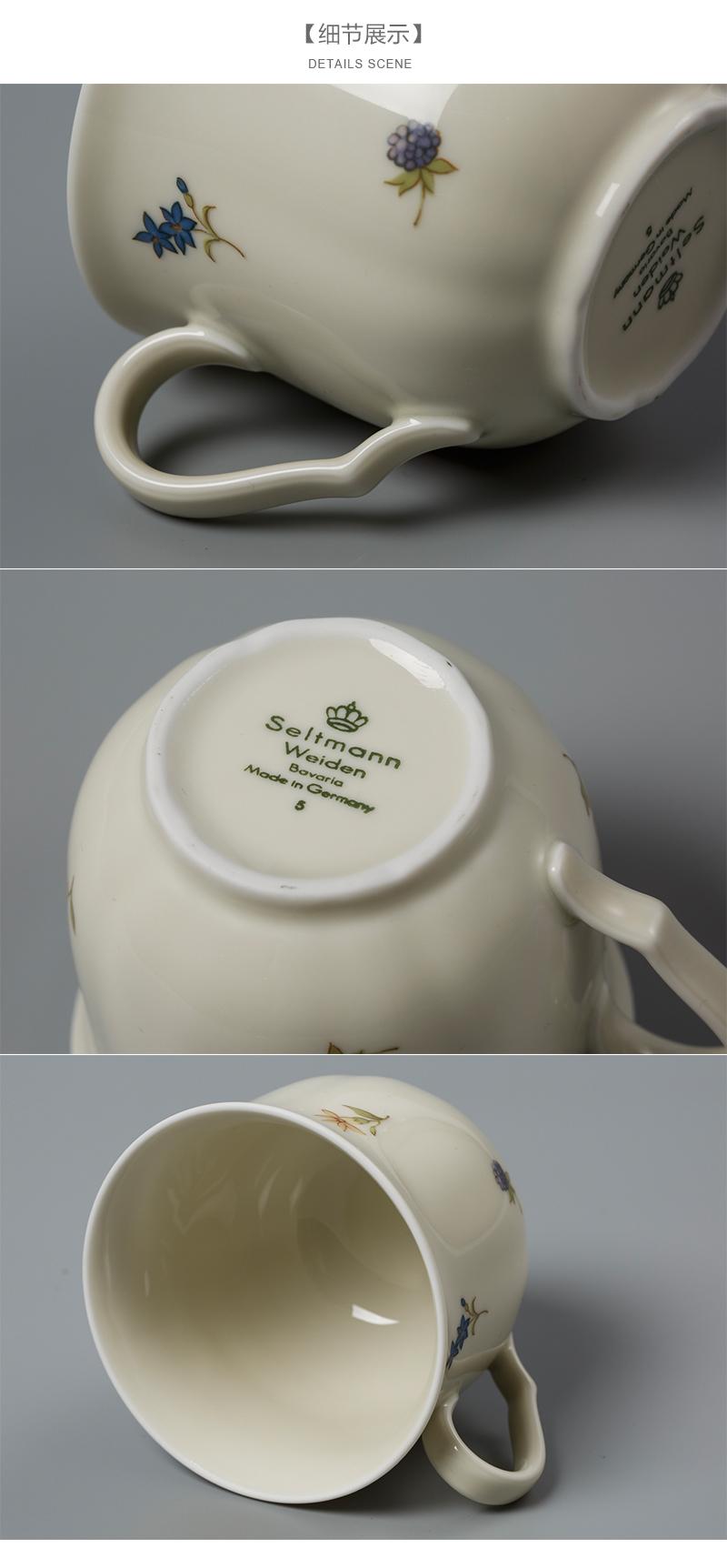 德国Seltmann Weiden陶瓷咖啡杯正面底部细节展示