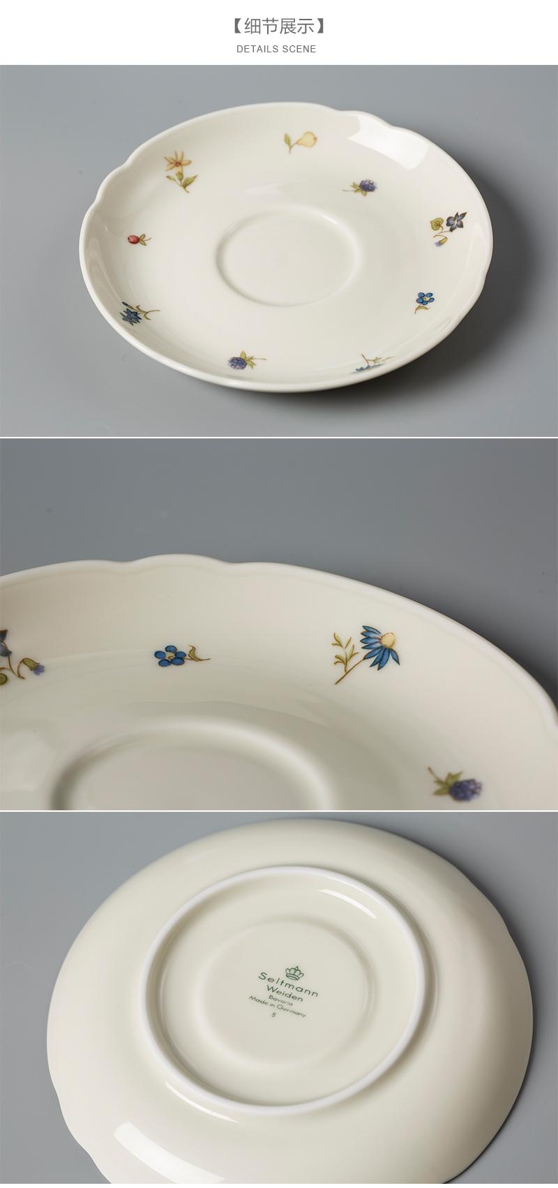 德国Seltmann Weiden陶瓷咖啡杯垫盘细节展示