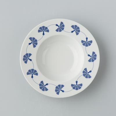 德国原产Seltmann Weiden陶瓷汤碗  蓝色律动系列蓝色23cm