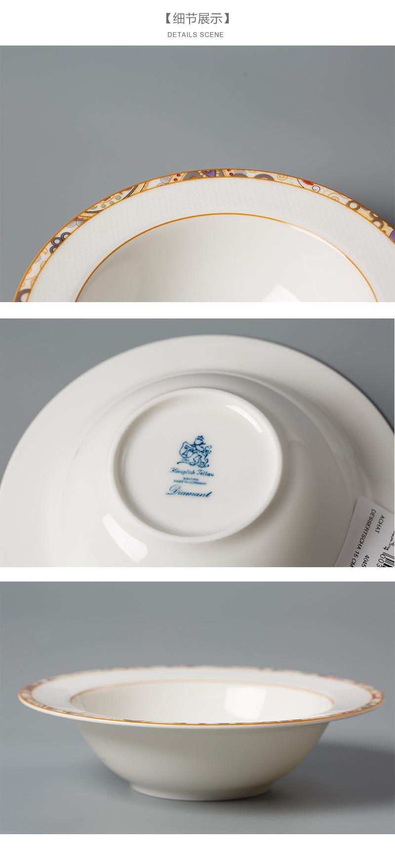 德国Seltmann Weiden陶瓷碗细节展示