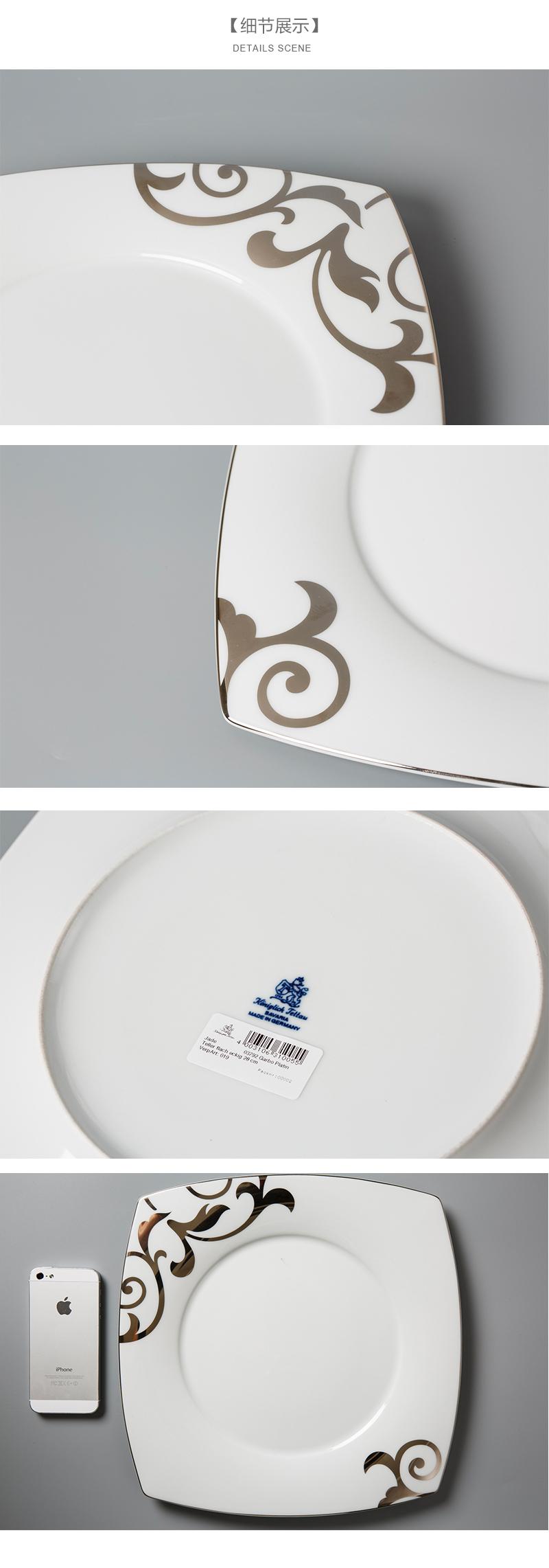 德国Seltmann Weiden铂金印花陶瓷餐盘产品细节