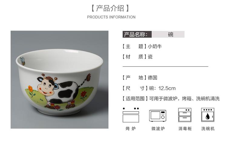 德国Seltmann Weiden陶瓷碗产品介绍