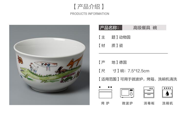 Seltmann Weiden陶瓷碗产品介绍