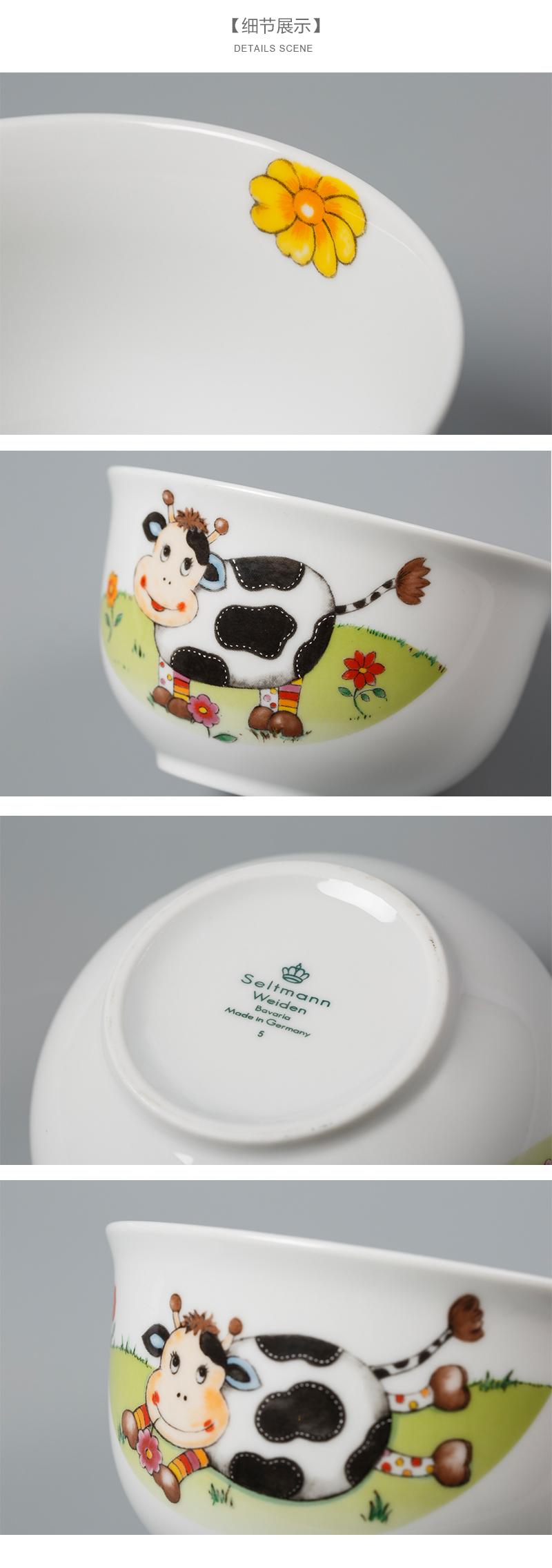 Seltmann Weiden动物图案陶瓷碗细节展示
