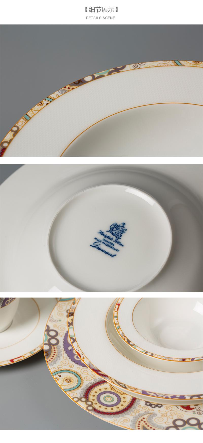 Seltmann Weiden佩斯利图案餐盘细节展示