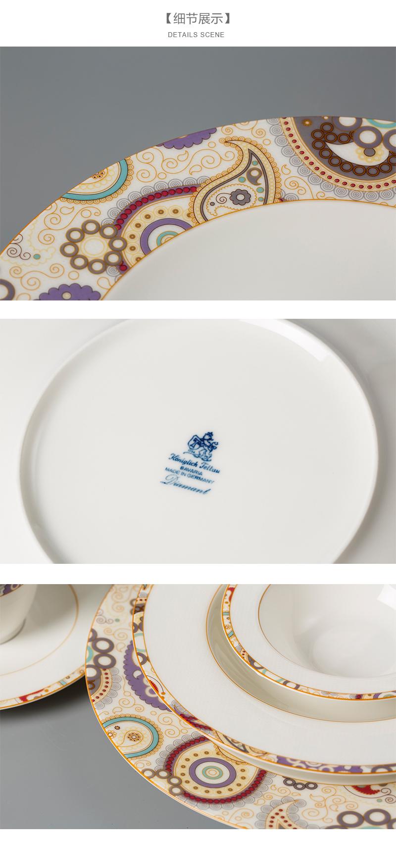 Seltmann Weiden陶瓷餐盘细节展示