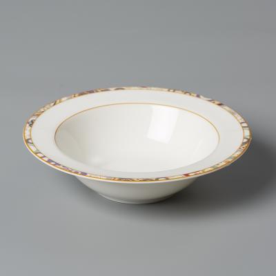 德国原产Seltmann Weiden陶瓷碗  西餐具佩斯利图案系列15cm