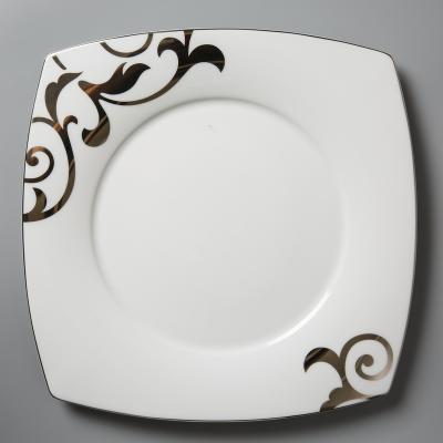德国原产Seltmann Weiden陶瓷餐盘  铂金印花西餐具28cm