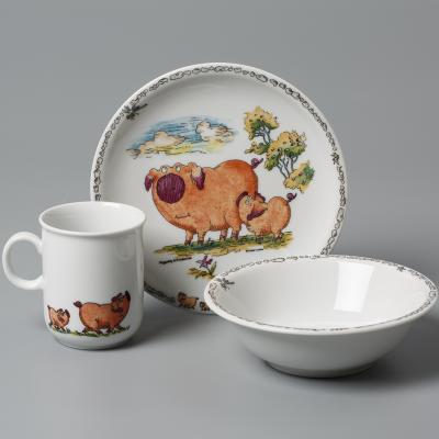 Seltmann Weiden陶瓷儿童餐具套装  德国原产餐具3件套萌小猪