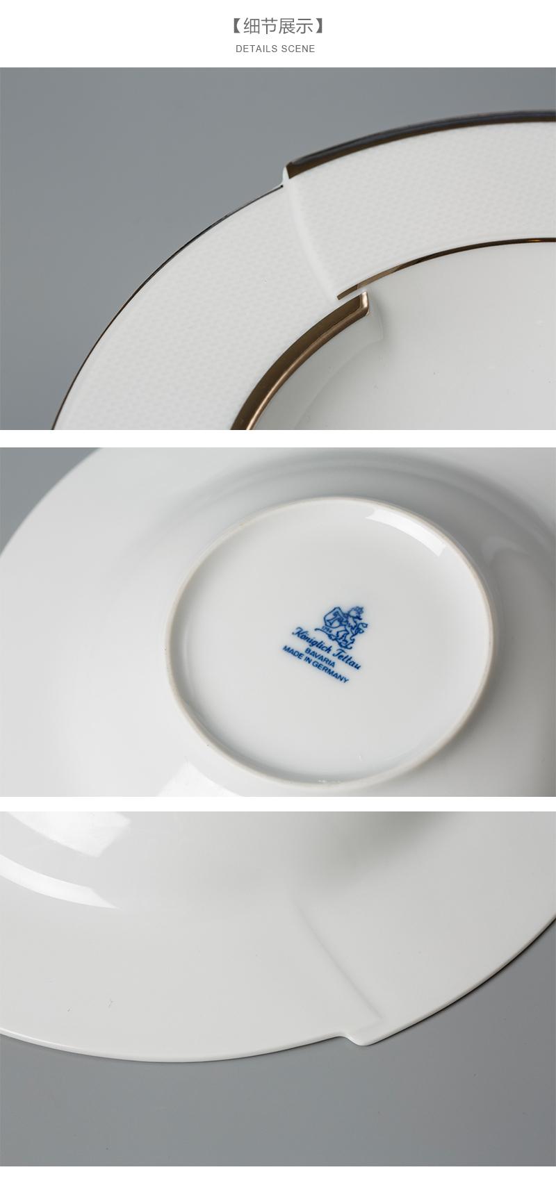 德国原产Seltmann Weiden铂金立体镶边陶瓷西餐汤盘细节展示