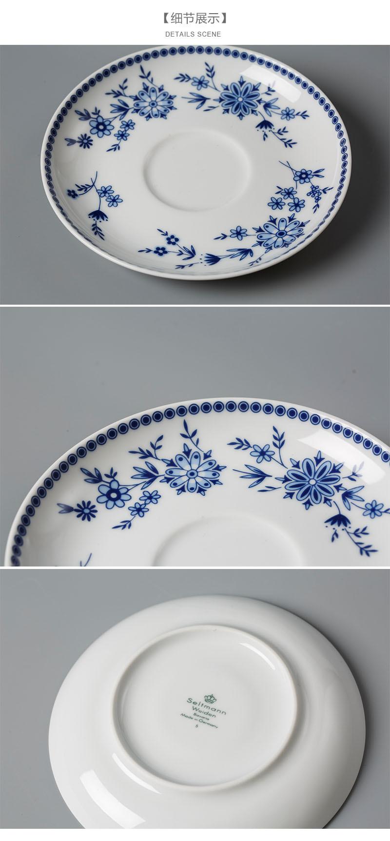 德国原产Seltmann Weiden青花陶瓷咖啡杯碟细节展示
