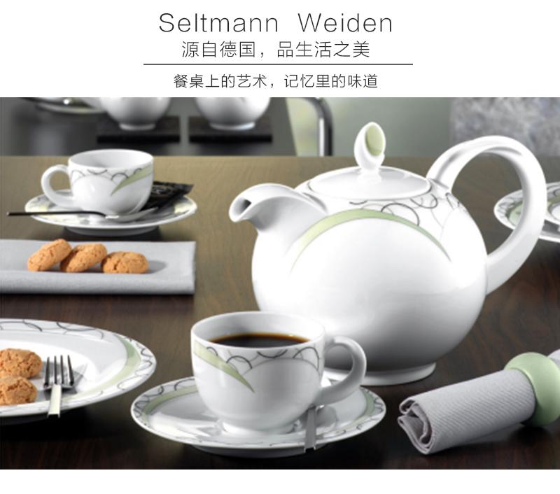 德国原产Seltmann Weiden陶瓷南湾风情咖啡壶600ml 绿色