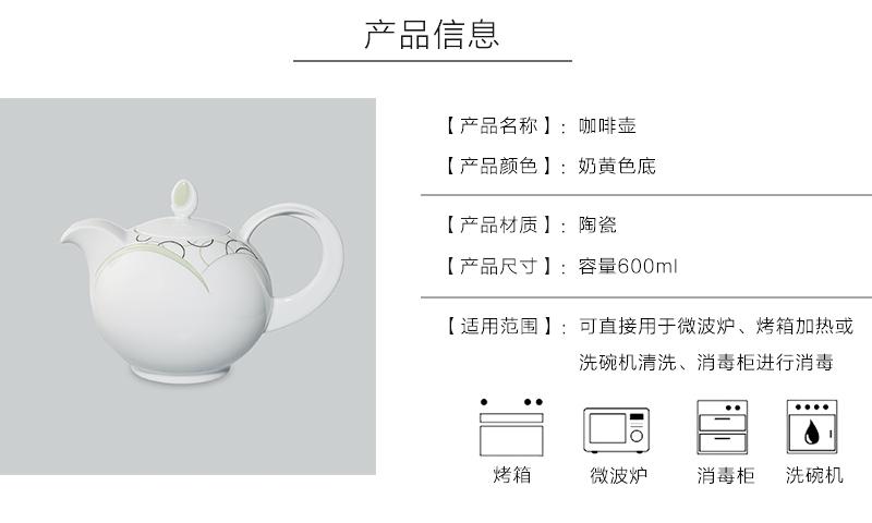 德国原产Seltmann Weiden陶瓷咖啡壶产品信息