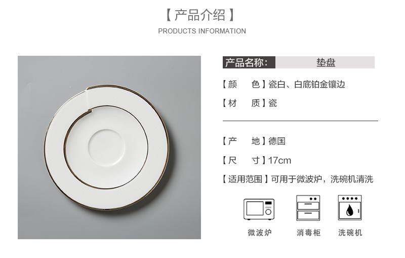 Seltmann Weiden咖啡杯碟产品介绍