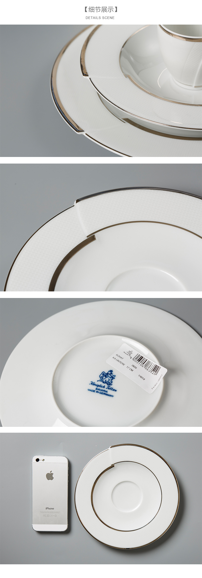 Seltmann Weiden咖啡杯碟细节展示