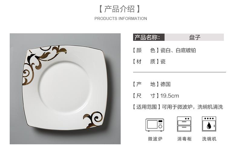 Seltmann Weiden瓷餐盘产品介绍