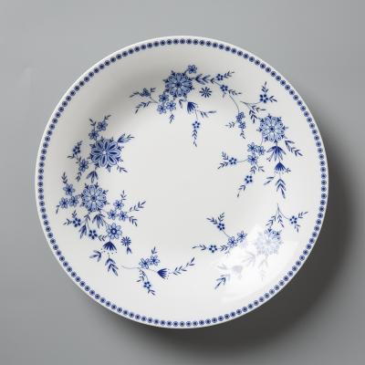 德国Seltmann Weiden青花陶瓷汤盘汤碗  巴伐利亚系列23cm